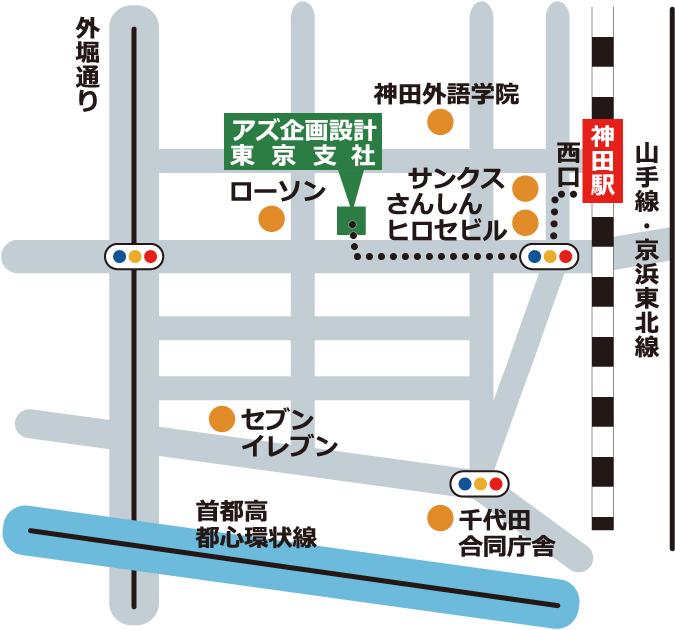 東京支社 東京都千代田区内神田2-8-4